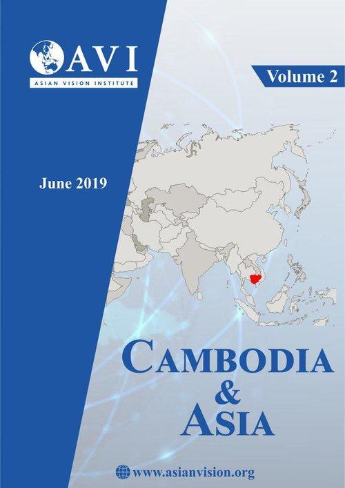 Cambodia & Asia Volume 2
